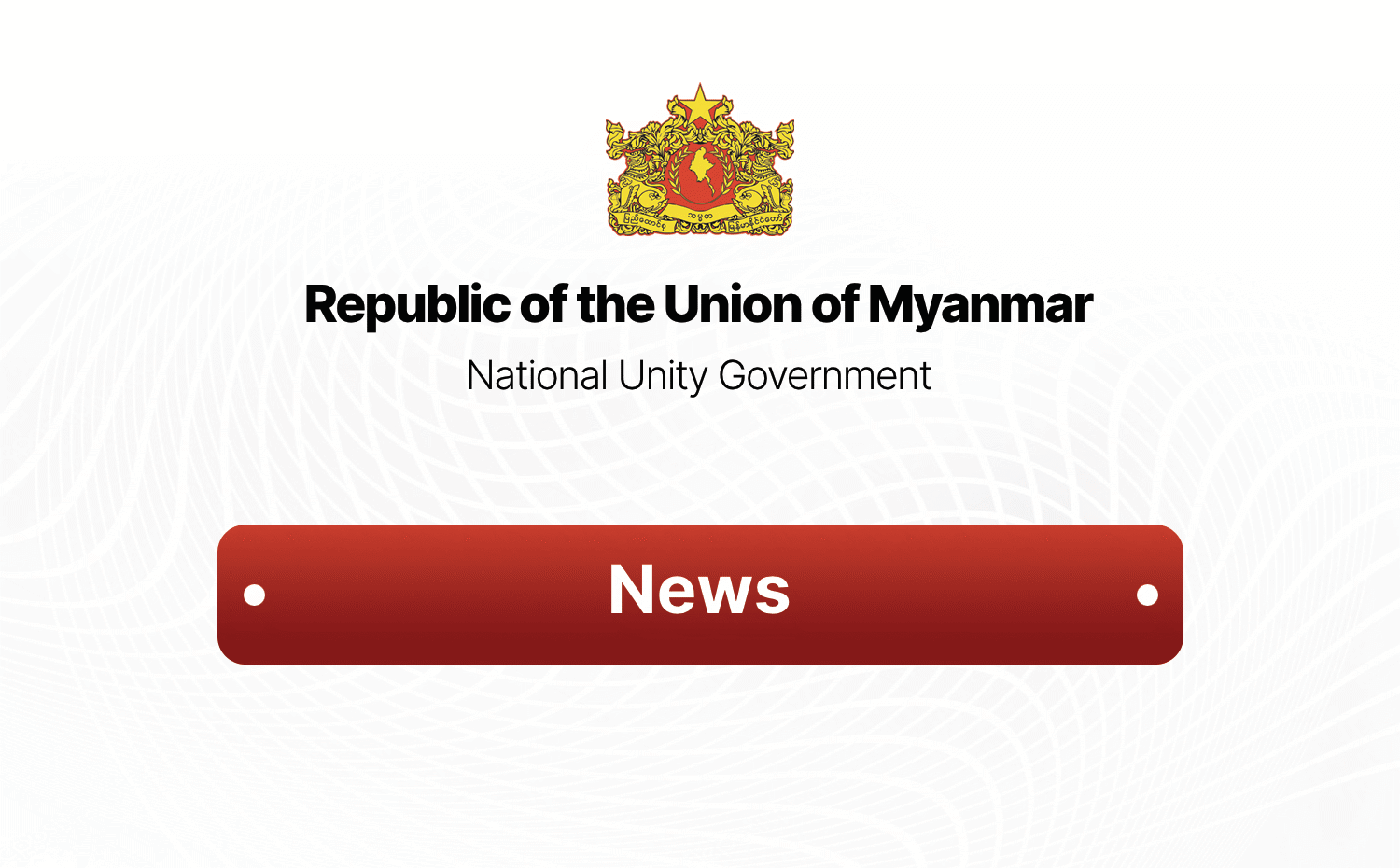 Vice President Duwa Lashi La gave a speech at the first meeting between the National Unity Government (NUG) and the Committee Representing Pyidaungsu Hluttaw (CRPH)