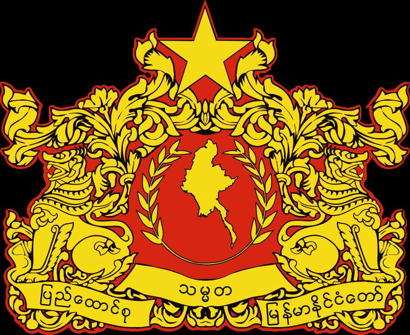 အမျိုးသားညီညွတ်ရေးအစိုးရ (NUG)